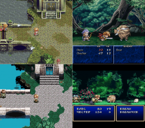 snes_ps_star_ocean_scr