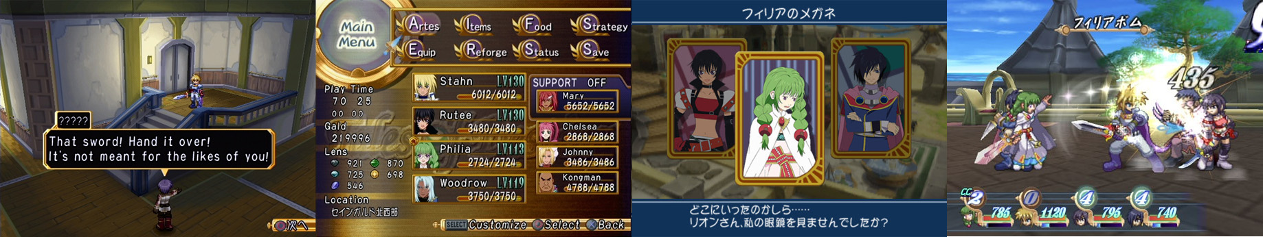 Tales of Destiny scr remake