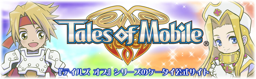 Tales of Mobile logo 2