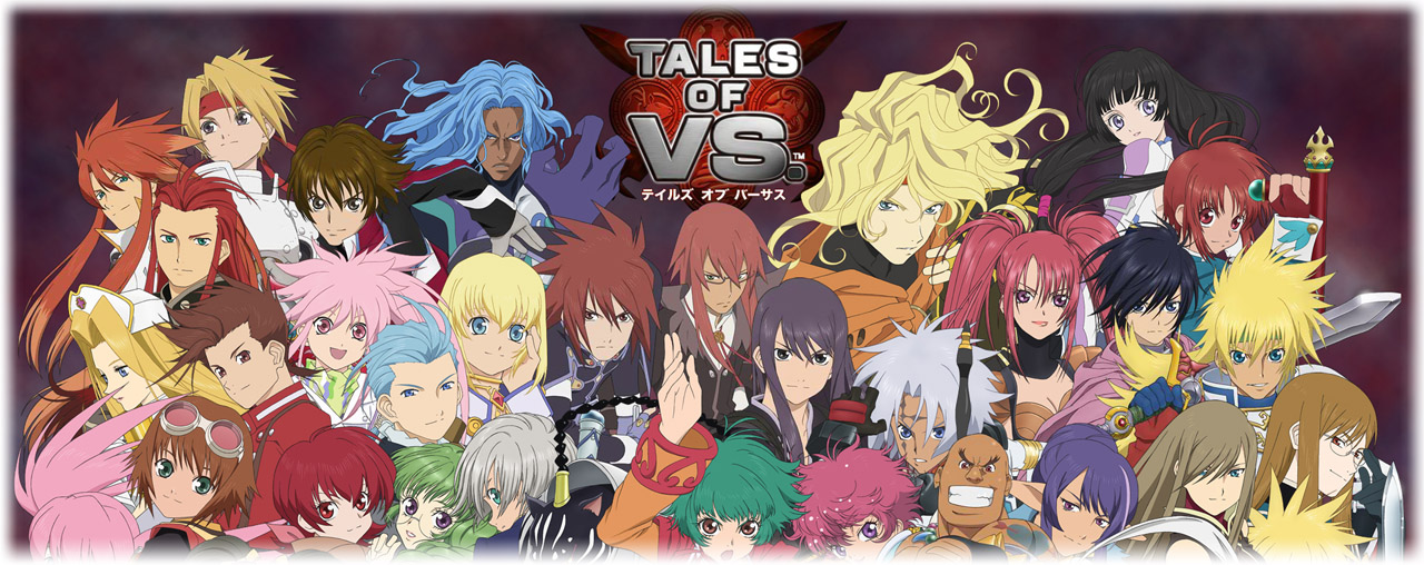 Tales of VS. line