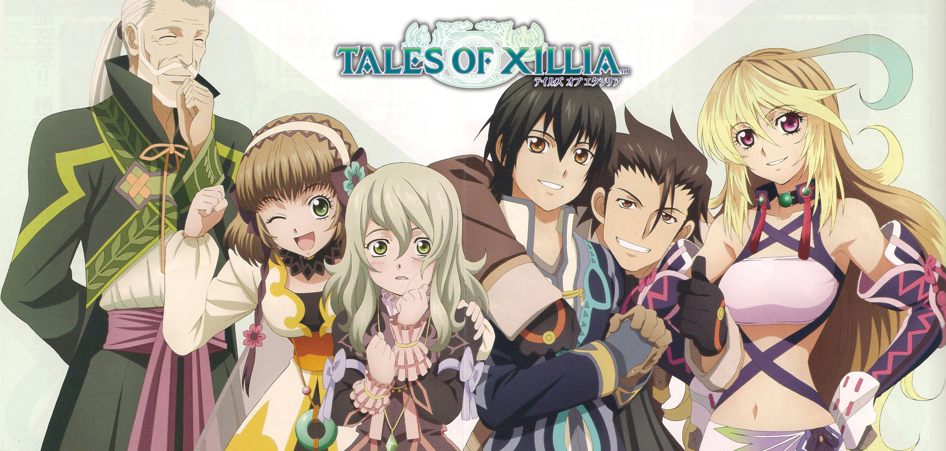 Tales of Xillia art
