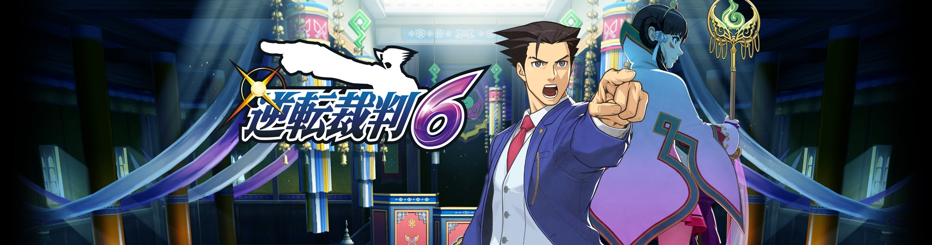 tgs 2015 Ace Attorney 6