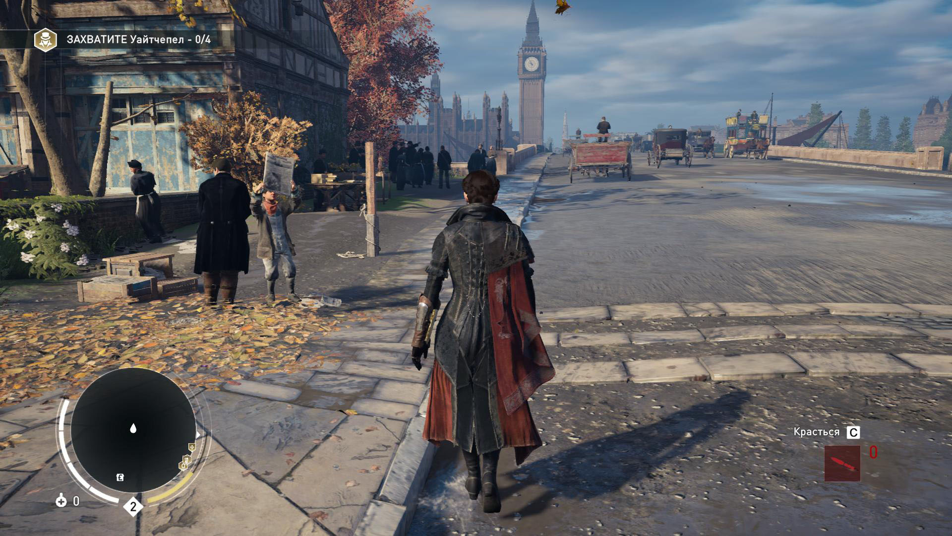 Assassin's Creed Syndicate november 2015